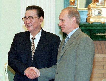 Vladimir Putin with Li Peng-2