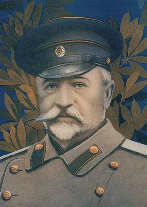 Vladimir Viktorovich Sakharov - Image: Vladimir Sakharov