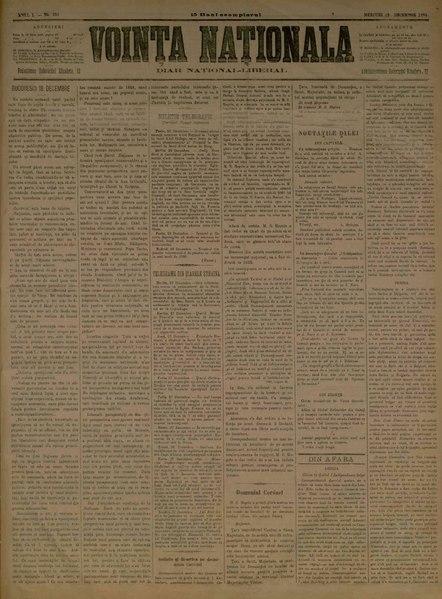 File:Voința naționala 1884-12-19, nr. 0131.pdf