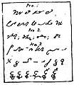 Volapük (Boston) 1 (1888-89), p. 109 cut.jpg