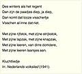 Volksliedje-winters-regent-liedtekst.jpg