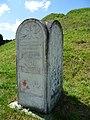 Volodymyr-Volynskyi Volynska-archaeological site Gord-Walls-sign.jpg