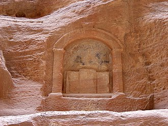 Religion in pre-Islamic Arabia - Stone-carved god-stones in Petra, Jordan.