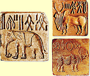 Nindowari - Nal ware and terracotta figurines with drawings of bulls (similar to the seals above) showed that  Nindowari was once occupied by the Harappans