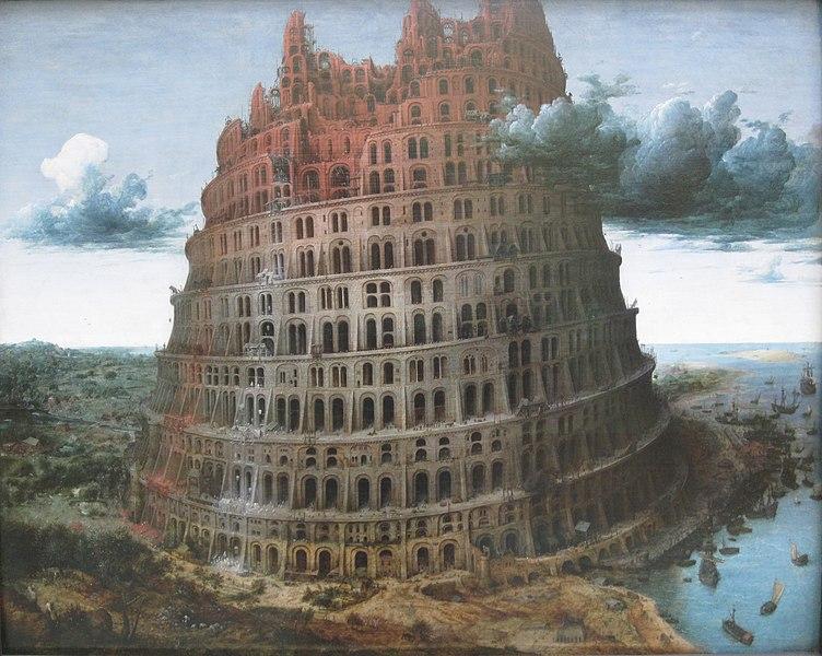 File:WLANL - Martijn Streefkerk - Toren van Babel 1.jpg