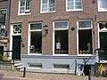 WLM - Minke Wagenaar - Keizersgracht Hotel 003.jpg