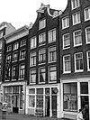 wlm - andrevanb - amsterdam, prins hendrikkade 11 (1)