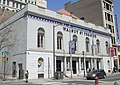 Walnut Street Theatre from west.jpg