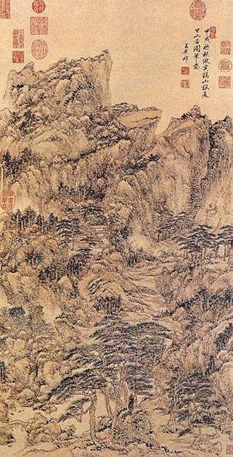 Wang Yuanqi - Image: Wang Yuanqi, after Wang Meng's Mountain Dwelling on a Summer Day