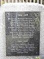 War memorial Oettersdorf 2.jpg