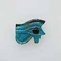 Wedjat amulet MET 09.180.2507 EGDP021692.jpg