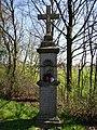 Wegkreuz Gimnich von 1706 DSCN2570.jpg