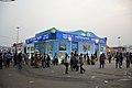 West Bengal Pavilion - 40th International Kolkata Book Fair - Milan Mela Complex - Kolkata 2016-02-02 0643.JPG