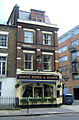 White Horse and Bower, Horseferry Road, Westminster, London SW1 - geograph.org.uk - 739518.jpg
