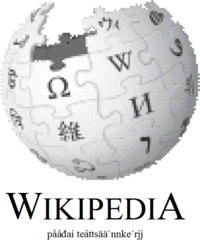 Wikipedia-logo-sms.png
