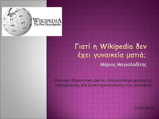 minimise pdf file size online