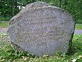Wilanów - Sarkofag ku czci St.Kostki Potockiego i kamień Izabeli - 06.jpg