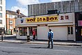 Wok In A Box - Chinese Restaurant On Parnell Street - panoramio.jpg