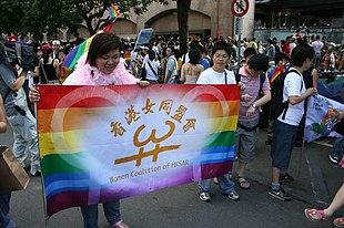 Taiwan cultura datazione sito di incontri online in tutto il mondo