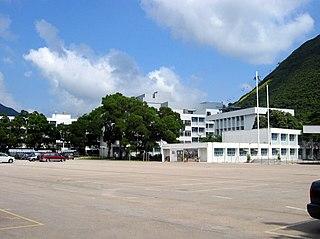 黃竹坑警察學院位於鐵路沿線、面積較維多利亞公園還要大,地理位置十分適宜興建住宅。 (圖片:WiNG@Wikimedia)