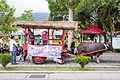 Wongwt 花蓮糖廠 (16758760612).jpg