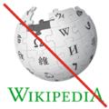 Wp globe do not VIG 18.png