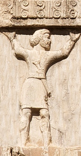 Assyrian people - Assyrian soldier of the Achaemenid army circa 480 BC, Xerxes I tomb, Naqsh-e Rustam.
