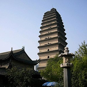 Small Wild Goose Pagoda - Small Wild Goose Pagoda in Xi'an, China