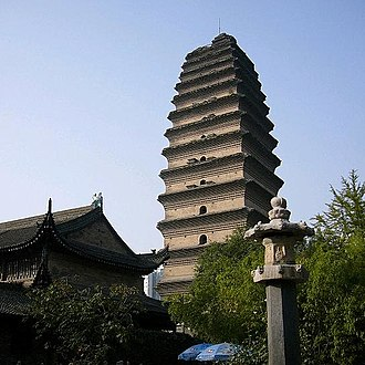 Chang'an - The Small Wild Goose Pagoda, built in 709 AD, damaged by an earthquake in 1556 but still standing, in the central sector of Chang'an.