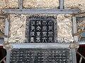 Xian May 2007 003.jpg