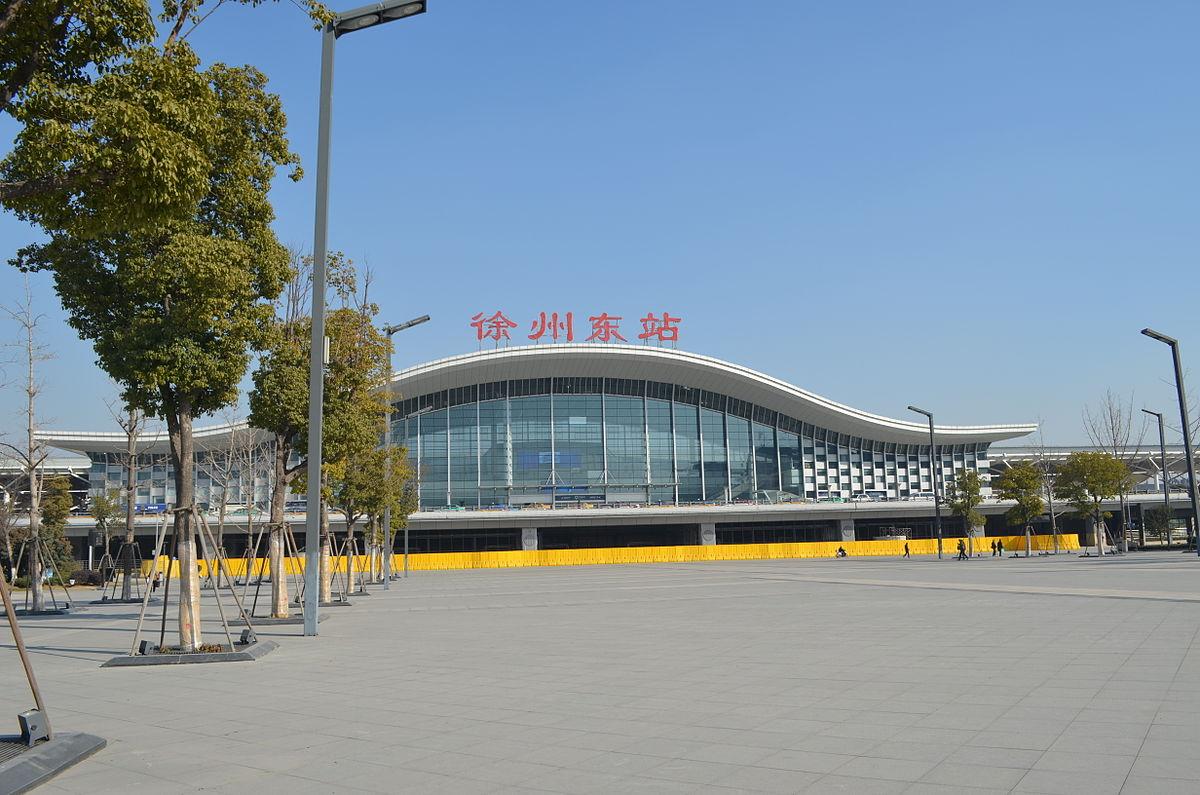 Xuzhou east railway station wikipedia for China railway 13 bureau group corporation