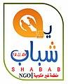 Yallah Shabab.jpg