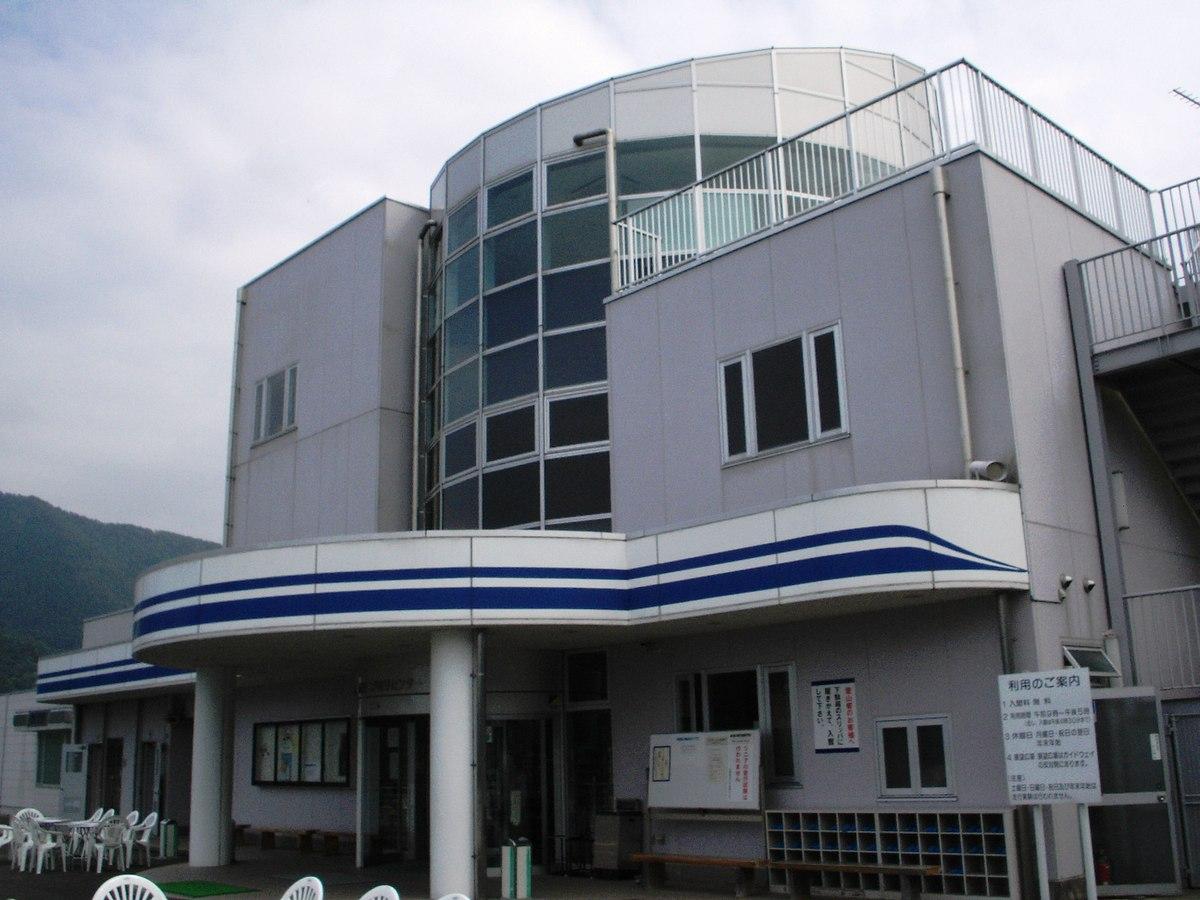 リニア 見学 センター
