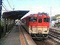 Yobe Station 10.jpg