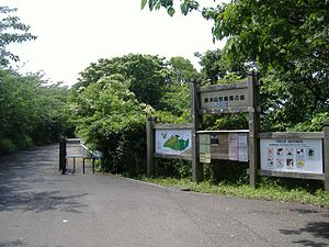 Yokohama Nature Sanctuary-Entrance.jpg