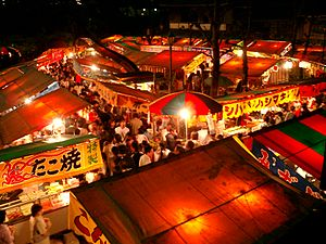 Yatai (food cart)