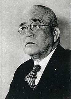 Yonezō Maeda