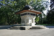 180px Yunus Emre Brunnen Wien 01