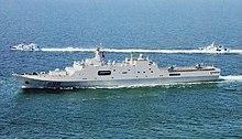 Type 071 amphibious transport dock 220px-Yuzhao_%28Type_071%29_Class_Amphibious_Ship