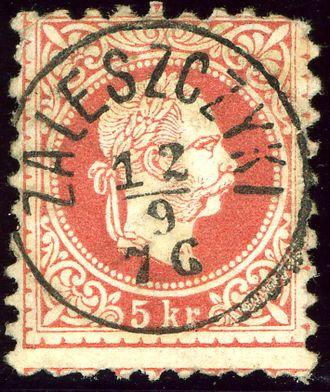 Zalishchyky - Austrian stamp cancelled Zaleszczyki in 1876