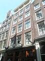 Zeedijk 17, Amsterdam.JPG