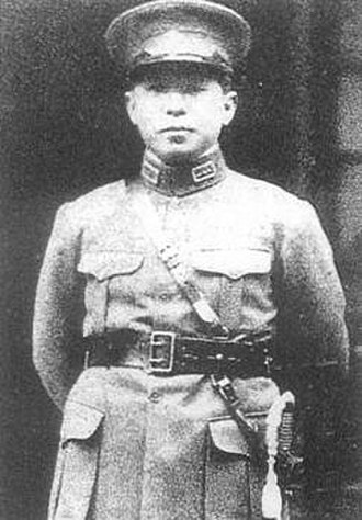 Chinese reunification (1928) - Zhang Xueliang in 1928.