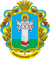 Coat of arms of Zhashkivskyi Raion