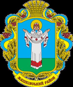 Zhashkiv Raion - Image: Zhashkivskiy rayon gerb