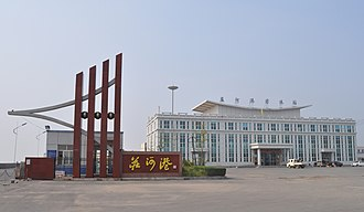 Zhuanghe - Image: Zhuanghe Port, China