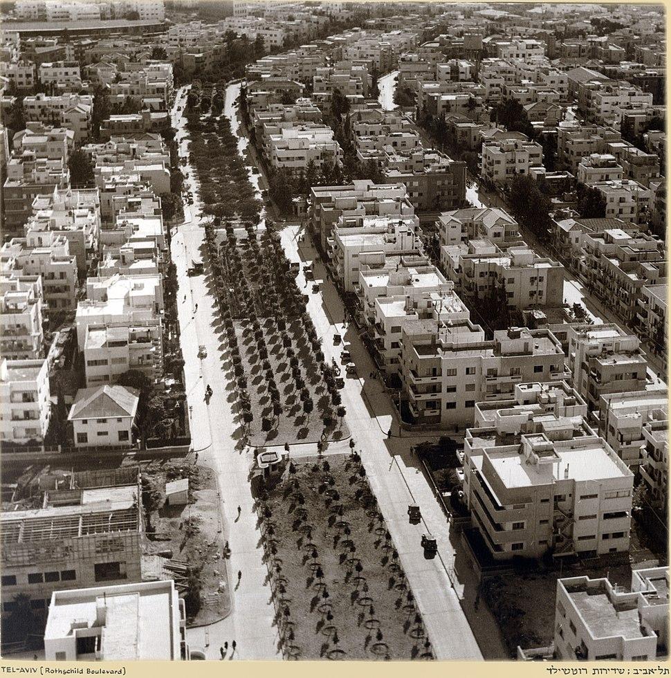 Zoltan Kluger. Tel-Aviv (Rothschild Boulevard)