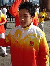 Zou Kai.JPG