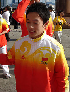 Zou Kai Chinese gymnast