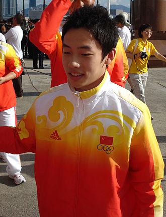 Zou Kai - Zou Kai at the 2008 Summer Olympics in Beijing