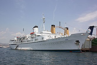 SS Ausonia (1956) - Ivory laid up in Eleusis, August 16, 2008.